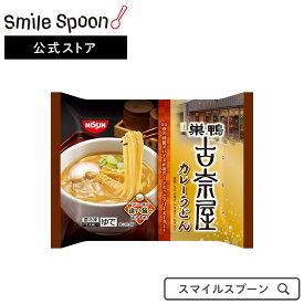 [冷凍食品]日清 古奈屋カレーうどん 278g×14個
