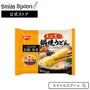 [冷凍食品]日清 日清具多 えび天入り鍋焼うどん 293g