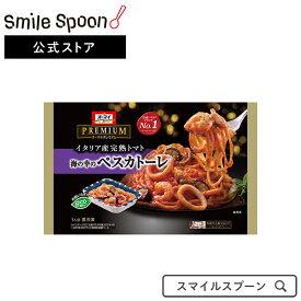[冷凍食品]オーマイプレミアム 海の幸のペスカトーレ 280g×12袋