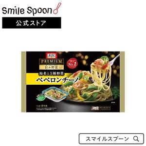 [エントリーでP10倍][冷凍食品]オーマイプレミアム ペペロンチーノ 260g×12袋 | 冷凍パスタ スパゲティ 麺