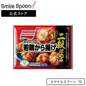 [冷凍]味の素 やわらか若鶏から揚げボリュームパック 300g×6袋