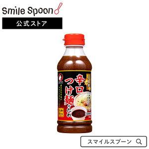 オタフクソース 広島 辛口つけ麺のたれ 330g×3本 | タレ 調味料 送料無料