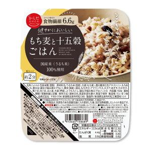 からだスマイルプロジェクト もち麦と十五穀ごはん 150g×12個 | 米 お米 ごはん もち麦 雑穀米 レトルト送料無料日本アクセスス レトルト ごはん パック もち麦 うるち玄米 十五穀ごはん 国産