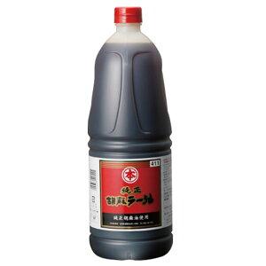 マルホン 純正胡麻ラー油ポリ 1650g | 油 大容量 業務用 送料無料