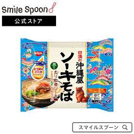[冷凍食品] 日清の沖縄風ソーキそば 1人前