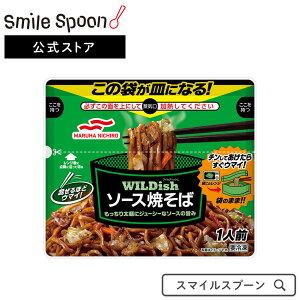 [エントリーでP10倍][冷凍食品]マルハニチロ WILdish ソース焼きそば 250g×12袋 | やきそば