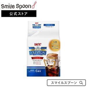 UCC ゴールドスペシャル ドリップコーヒー アイスコーヒー6P 7g×6P×4個   ギフト 送料無料
