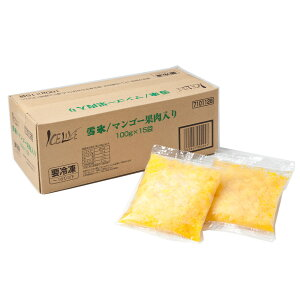 [冷凍食品]アイスライン 雪氷 マンゴー果肉入り 100g×15袋