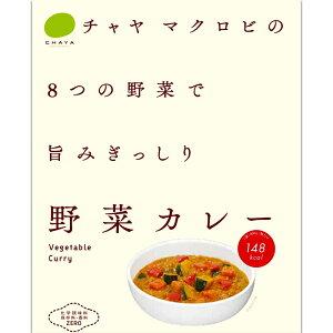 CHAYAマクロビフーズ 野菜カレー 200g×5個