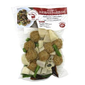 [冷凍]ファーストフーズ 国産鶏肉団子の黒酢炒め 290g×5個