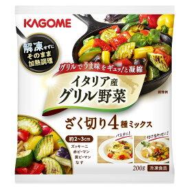 [冷凍]カゴメ イタリア産グリル野菜 ざく切り4種ミックス 200g×5個