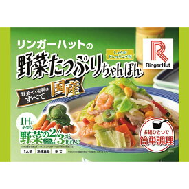 [冷凍]リンガーハットの野菜たっぷりちゃんぽん 395g×6個