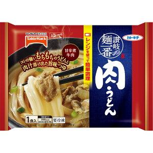 [冷凍] テーブルマーク 讃岐麺一番 肉うどん 338g×6個 | フローズンアワード 入賞 冷凍うどん 肉うどん