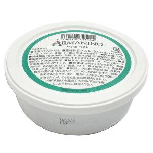 [全商品ポイント5倍][冷凍]デルソーレ バジルペースト 200g | クリスマス