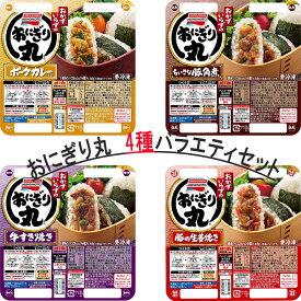 [冷凍]味の素冷凍食品 おにぎり丸 バラエティセット