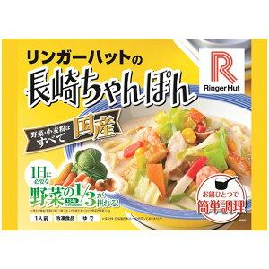 [冷凍]リンガーハットの長崎ちゃんぽん 305g×8袋