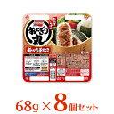 [冷凍]味の素冷凍食品 おにぎり丸 豚の生姜焼き 68g×8個   おにぎり 冷凍おにぎりの具 おにぎりの具 お弁当 しょうが…