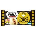 [冷凍]井村屋 ゴールド肉まん 2個入(200g)×10袋