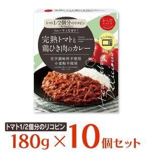 からだスマイルプロジェクト 完熟トマトと鶏ひき肉のカレー 180g×10個 訳あり 賞味期限2022年4月7日