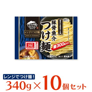 [冷凍]キンレイ 豚骨魚介つけ麺 340g×10個