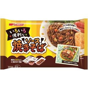[エントリーでP10倍][冷凍]日清フーズ いろいろ便利なソース焼きそば 195g×12個   レンジ 冷凍食品