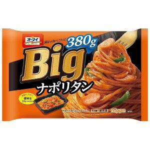 [冷凍]日本製粉 オーマイBigナポリタン 380g×12個 | パスタ スパゲッティ スパゲティ ナポリタン ケチャップ ピーマン 洋風 喫茶店 トレー