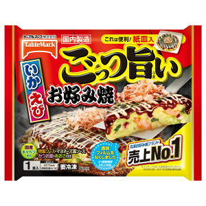 [冷凍]テーブルマーク ごっつ旨いお好み焼き 300g×12個 | おかず レンジ調理可能 トレー入り お好み焼き 添付物あり 簡単調理 冷食 簡便 人気 おすすめ