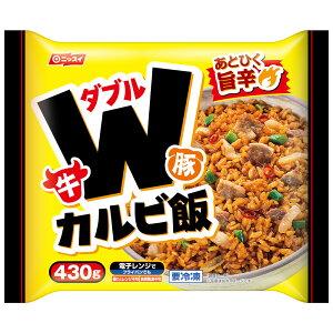 [冷凍] 日本水産 Wカルビ飯 430g×12個   カルビ かるび 牛肉 豚肉 ピラフ ぴらふ 冷凍食品 冷凍ピラフ 冷食 ごはん 夕食 昼食 夜ご飯 昼ごはん 簡単 時短 簡便調理 簡単調理 ランチ