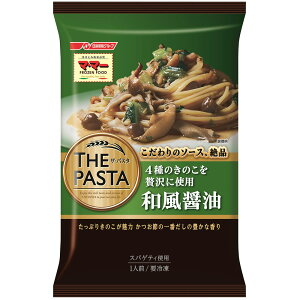 [エントリーでP10倍][冷凍]日清フーズ THE PASTA 和風醤油 280g×14個   冷凍パスタ スパゲティ 麺 冷凍食品