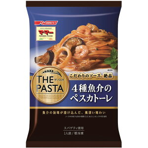 [エントリーでP10倍][冷凍]日清フーズ THE PASTA ペスカトーレ 280g×14個   冷凍パスタ スパゲティ 麺 冷凍食品