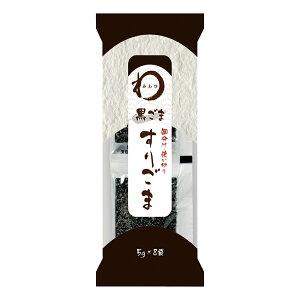 みわび マコト すりごま黒 個分け 5g×8p | みわび 乾物 日本アクセス miwabi ミワビ 乾麺 ギフト プレゼント おつまみ 食べ物 食品