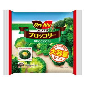 [冷凍] ハインツ日本 オレアイダ ブロッコリーボリュームパック 500g フローズンアワード 入賞 ブロッコリー エクアドル 野菜 ベジタブル ぶろっこりー 大容量 ボリュームパック アンデス