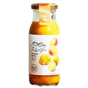 ビッグバーンフーズ 100%スムージー マンゴー&オレンジ 180g×10個 | スムージー 果汁 健康 果物 無添加 フルーツ ジュース バナナ オレンジ マンゴー ヘルシー 朝食 ミックス ジュース そのま