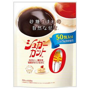 浅田飴 シュガーカット 顆粒ゼロ 1.8g×50P×3個 |あさだあめ シュガーカット 甘味料 ダイエット 砂糖 カロリー sugar SUGAR スクラロース 甘味 エリスリトール カロリーゼロ 顆粒ゼロ200g 送料無料