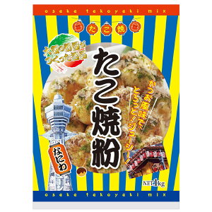 【10%OFFクーポン 】奥本製粉 大阪の粉屋がつくった逸品たこ焼粉 1kg×2個 新商品