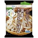 [冷凍食品]Delcy 国産ささがきごぼう 150g   Delcy デルシー 日本アクセス 冷凍ごぼう ごぼう ささがきごぼう 冷凍さ…