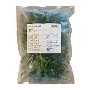 [冷凍]和郷 ほうれん草 1kg | ほうれん草 冷凍ほうれん草