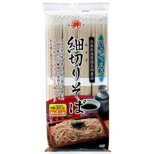 東亜食品 細切りそば 320g×6袋 |そば 蕎麦 乾麺 そば 蕎麦 ソバ 蕎麦 乾麺 乾めん 細麺 細めん ほそめん 麺 麺類 播州