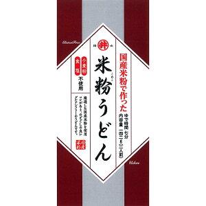 東亜食品 グルテンフリー米粉うどん 142g×8袋 | グルテンフリー 米粉 うどん 乾麺 饂飩 ウドン 米 コメ こめ 麺 めん メン のどごし こし 国産 調理法 ざる