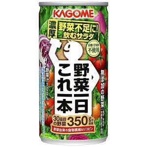 カゴメ 野菜一日これ一本 190g×6缶×5本