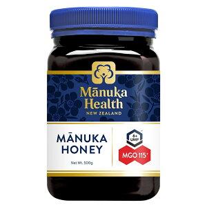 富永貿易 マヌカハニー MGO115+ / UMF6+ 500g | 蜂蜜 はちみつ インフルエンザ のど のど飴 癌 花粉症 スーパーフード ローヤルゼリー 殺菌効果 風邪 風邪対策 インフルエンザ対策 敬老の日 母の日