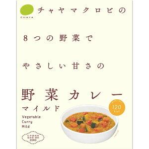 CHAYAマクロビフーズ 野菜カレー マイルド 200g×5個