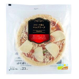 [冷凍]デルソーレ スモーク薫るマルゲリータピザ 1枚   クリスマス