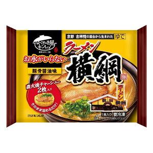 [冷凍食品]キンレイ お水がいらないラーメン横綱 465g