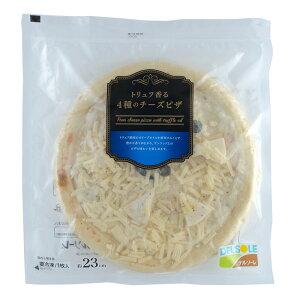 【10%OFFクーポン】[冷凍]デルソーレ トリュフ香る4種のチーズピザ 1枚 | デルソーレ トリュフ トリュフオイル チーズピザ とりゅふ ちーずぴざ ピザ ぴざ ナポリ風 冷凍ピザ 業務用2021 父の日