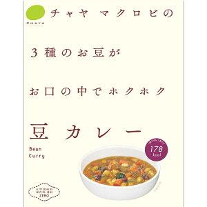 CHAYAマクロビフーズ 豆カレー 200g×5個