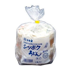 [冷凍食品]うす家 しっぽく手延うどん 2食入り