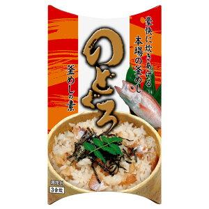 マルヨ食品 のどぐろ釜めしの素 240.6g×2個