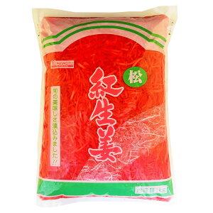 山本食品工業 松紅生姜 業務用 1kg