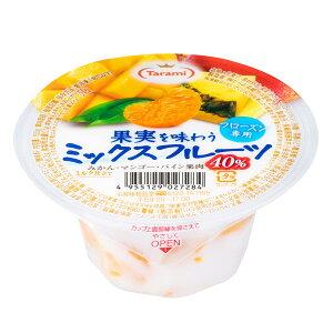 [冷凍食品]たらみ 果実を味わう ミックス 150g | フルーツ 果物 みかん マンゴー パイン ミックス 食感 溶けない アイス デザート スイーツ ゼリー たらみ 冷凍ゼリー フルーツアイス 冷凍フル
